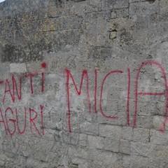 INGRESSO PONTE JPG