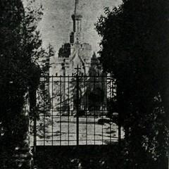 La cappella gentilizia vista dal parco