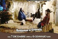A Gravina il presepe di Santa Cecilia
