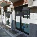 Il Centro per l'Impiego resta in via Tevere