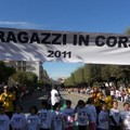 """11a edizione  """"Ragazzi in corsa 2011 - II Memorial Michele Marino"""""""