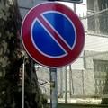Perchè non vengono rispettati i divieti di sosta a Gravina?