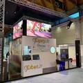 Oneclasscontract.com  presente alla fiera di Rimini