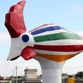 E' un architetto spagnolo il vincitore del concorso per il nuovo logo Pro Loco di Gravina in P.