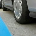Al via la gara per l'affidamento dei parcheggi a pagamento