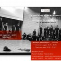 """La settimana del """"Teatroppiù"""": una iniziativa dell'Accademia Musicale Gravinese"""